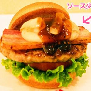 ソースが少ないと思ったら……? モスバーガーの『とびきりハンバーグサンド』新作は肉汁すらもソースらしい