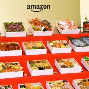 正月はラクしちゃえばイイじゃない! Amazonの20万円超豪華おせちが凄い 少人数向けメニューも大充実