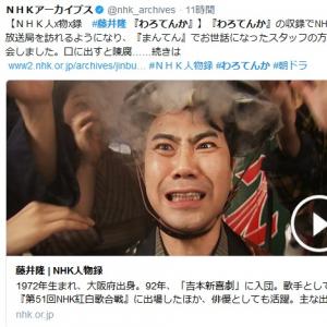 藤井隆がNHK『わろてんか』の救世主!? 「面白くない芸人役なのに一番面白い」と称賛の声