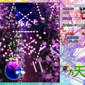 『東方天空璋 ~ Hidden Star in Four Seasons.』Steam配信開始、デモ版も公開 ほか ~今週のフリゲ・インディーゲームトピックス