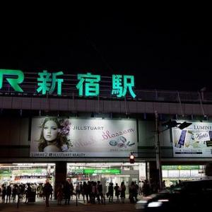 【まとめ】新宿に来て驚いたこと