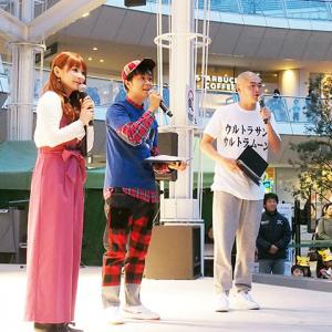 『ポケモンの家あつまる?』がラゾーナ川崎に出張! 『ポケットモンスター ウルトラサン・ウルトラムーン』発売記念イベントレポート