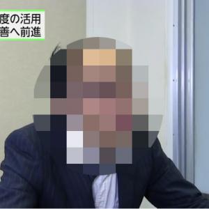 11/23勤労感謝の日にふさわしいフェイクニュース映像