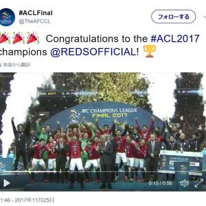 浦和レッズ優勝のACL 表彰式を中継しなかったBS日テレに批判殺到