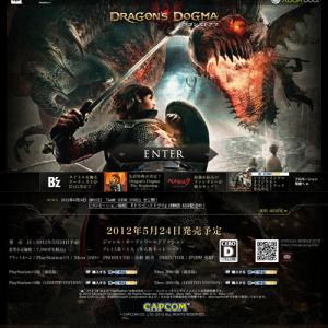 【ソルのゲー評】『ドラゴンズドグマ』体験版レビュー 戦闘が楽しいハイファンタジーに仕上がっている