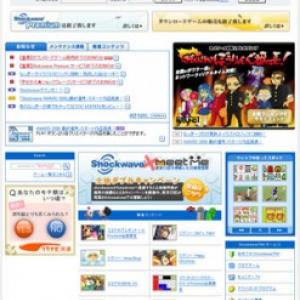8年の歴史に幕 — 『Shockwave』が日本でのサービス終了へ