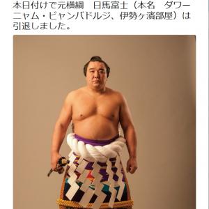 横綱・日馬富士引退で記者会見! テレ朝は緊急特別番組を放送 そのときテレ東は
