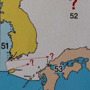 """「日本海」単独表記を維持 国際水路機関、韓国側の反応は?「""""東海""""より""""平和の海""""に」「韓国海が良い」"""