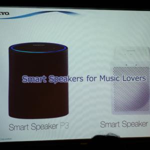 「スマートスピーカーは音楽を聴く機会を増やす」 オンキヨーが『Amazon Alexa』対応『P3』と『Google アシスタント』対応『G3』の体験会を開催