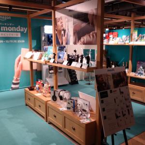 店頭で品物を見て『Amazon』をポチる―― 渋谷に『Amazon Holiday 2017 ポップアップストア』がサイバーマンデーセール期間の11日まで限定オープン