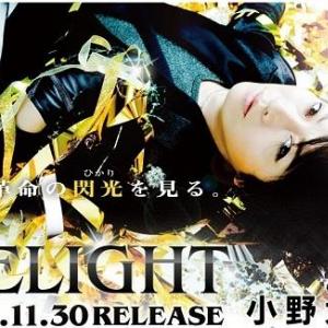「アニサマ2012」に小野大輔出演決定! ハンサム過ぎる歌声がこの夏を熱くする