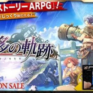 日本ファルコム完全新作『那由多の軌跡』のプレイ動画第2弾が公開!