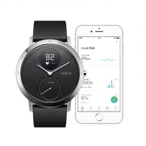Nokiaのアナログ腕時計型活動量計の上位モデル『Steel HR』が12月15日に発売へ