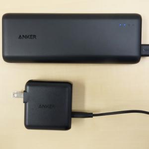 アンカー・ジャパンがPower Delivery対応で急速充電器が付属する20000mAhモバイルバッテリー『Anker PowerCore Speed 20000 PD』を発売