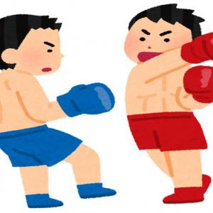 ボコられたのにフィリピン人にモテモテ? 元ボクサーの日本人が語る人生復活劇に反響続々