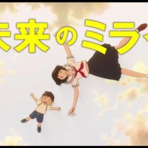 細田守監督最新作『未来のミライ』特報映像が趣味全開だと話題「ほんとにケモノ好きだな」