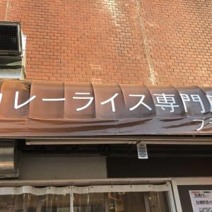 """""""鯖カレー""""ってなに!? 高田馬場で噂のカレーライス専門店『ブラザー』の鯖キーマを食べてみた"""