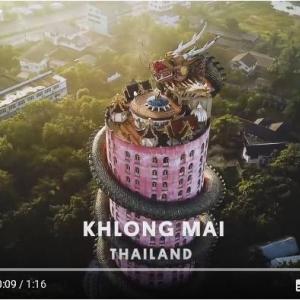 """このドラゴンが巻き付くピンク色の奇怪な建造物は何だ? RPGお約束の""""魔王の塔""""に見えて仕方がない"""