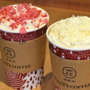 """大阪グルメ:全国で""""なんば""""だけのタリーズ インスタ映えも狙える『花のれんタリーズコーヒー』に行ってきた!"""