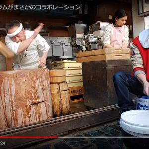 動画:餅つきとバケツドラムの超高速セッション! 目にも止まらぬ神業コラボがヤバい[PR]