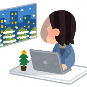 「クリスマスの風物詩」「4℃だらけ」 『メルカリ』に未使用のアクセサリーが大量出品中?