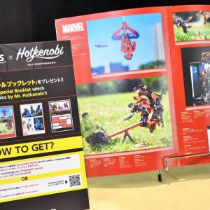秋葉原駅でホットケノービ氏のオモ写ブックレットがもらえるぞ! 『スター・ウォーズ』アクションフィギュアも大量展示中