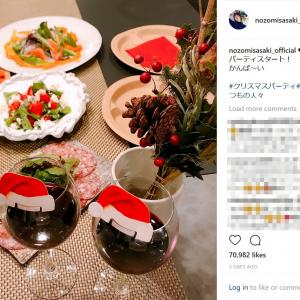 佐々木希がクリスマスの手料理をインスタにアップ! 取り上げた記事のヤフコメ大荒れ