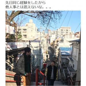 有吉弘行さん「君の名は。 先日同じ経験をしたから他人事とは思えないな」フットの岩尾さんと……!?