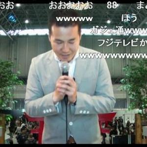 【超会議】『ニコニコ超会議』の『ニコニコ超神社』にフジテレビの『とくダネ!』が参拝 「視聴率あがりますように」