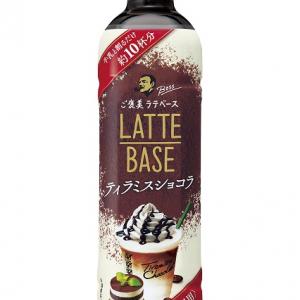 チーズのまろやかさでコーヒー&カカオの苦味が引き立つ!? ロッテと共同開発の『ボス ラテベース ティラミスショコラ』期間限定発売
