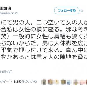 声優・中田譲治が「電車で女性の横に座る」理由とは? 「めちゃわかる」「同じ考えで安心した」と共感多数