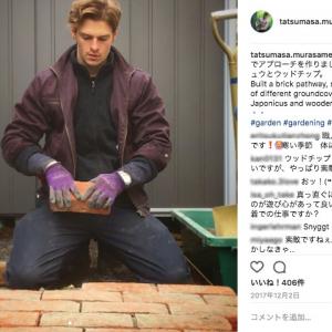 眼福オブ眼福! 日本に帰化したスウェーデン出身庭師・村雨辰剛さんが超絶イケメンと話題