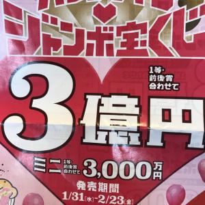 宝くじの悲劇!? 「年末ジャンボ1億円当選男」最悪の顛末 – 第2回 –