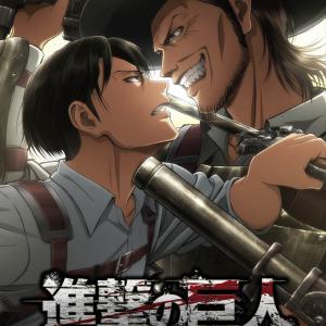 "TVアニメ『進撃の巨人』Season3は""NHK総合""で2018年7月放送開始!"