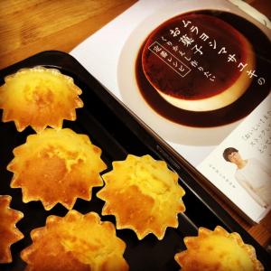 バレンタインにぜひ!出版社社員が実際に作ってみた『ムラヨシマサユキのお菓子 くりかえし作りたい定番レシピ』