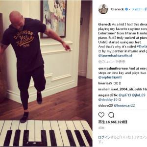 映画『ビッグ』の1シーンかよ ザ・ロックことドウェイン・ジョンソンの巨大ピアノ演奏動画が再生回数1600万以上