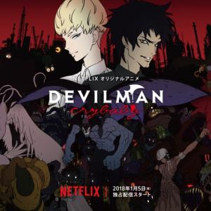 Netflixの『DEVILMAN crybaby』版『デビルマンのうた』×ダンス動画が海外でジワジワ増殖中