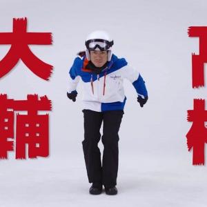 高橋大輔さんの全力15変化に注目! 冬季オリンピック競技に関する全力クイズに全力で回答しよう