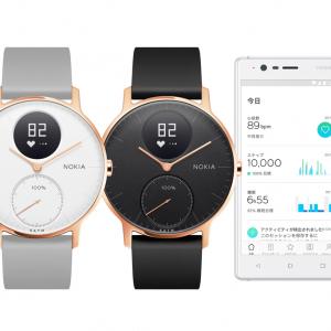 Nokiaのアナログ腕時計型活動量計の上位モデル『Steel HR』にローズゴールド版 2月8日発売へ