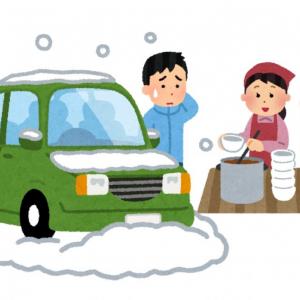 神対応:積雪で立ち往生する人達に無償で製品を提供した山崎製パンのドライバーに称賛集まる