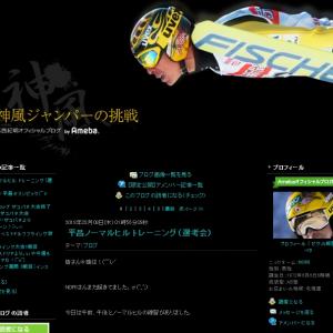平昌五輪:極寒の地で日本選手だけが放置!? スキージャンプ葛西紀明選手がトラブルを報告