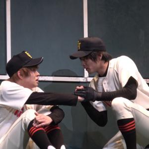[動画]高校野球のグラウンドが目の前に存在した!舞台『おおきく振りかぶって』だからこそ生まれる球児たちの熱量