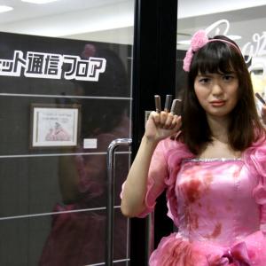 北原里英(NGT48)がバレンタインチョコを持ってガジェ通編集部にやってきた?!