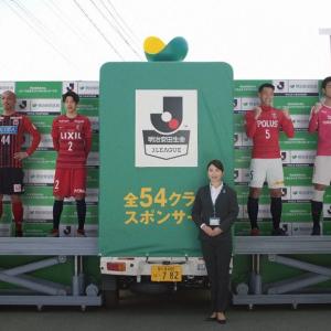鹿島・内田篤人や浦和・槙野智章ら6選手が豪華共演! Jリーグ開幕戦へ直々に「お誘い」です