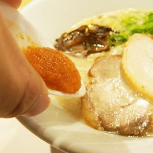 とんこつスープが明太子&特製スパイスで魚介風味に! 一風堂裏メニュー『桜玉』を食べてみた