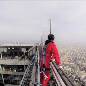 """あべのハルカスで""""地上300m""""の空中散歩を体験 高所が苦手な人は絶対に行くなよ!? でもめっちゃ楽しいよ(笑)"""