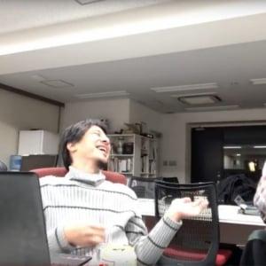 週刊ひげおやじ #52:ひろゆきとのギリギリトーク綱渡り! 雑談配信アーカイブ