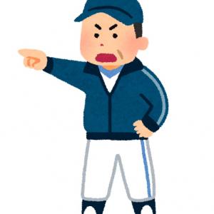 甲子園常連校なのに…… 7度の大会出場ですべて初戦敗退した元・野球部監督のエピソードに反響続々
