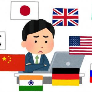 「簡単そうな日の丸が一番難しい」 東京オリンピックの公式国旗をつくったのは国旗オタクの大学生!? 制作秘話に反響続々
