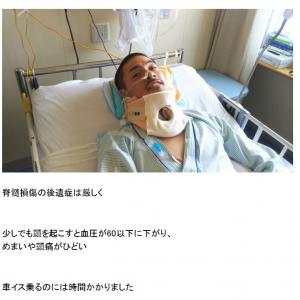 脊髄損傷の俳優・滝川英治 厳しい現状をブログで明かすも「奇跡は起きるんじゃなくて、起こす!」前向きな言葉に「勇気づけられた」とコメント殺到